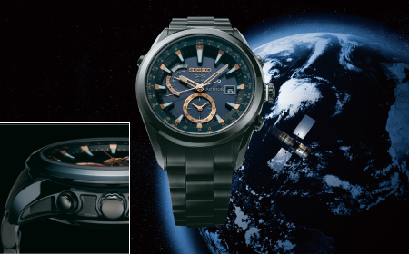 astron_limited
